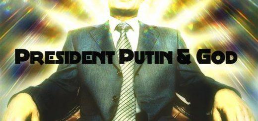 В России ищут способ объявить Путина богом