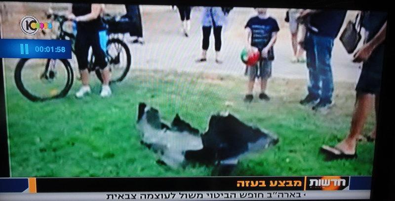 Как это, пережить ракетный удар Хамаса? (видео)