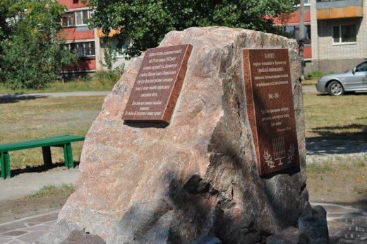 Мессианская община Кременчуга добилась открытия памятника жертвам Холокоста