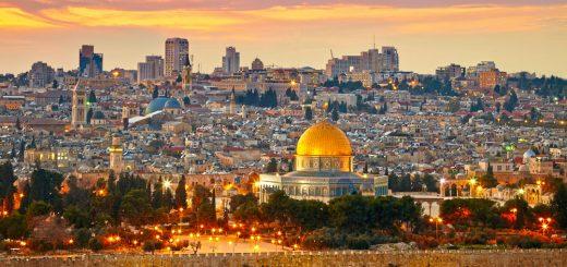 Израиль: христианский взгляд