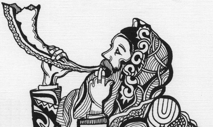 Рош а-Шана - Праздник Труб