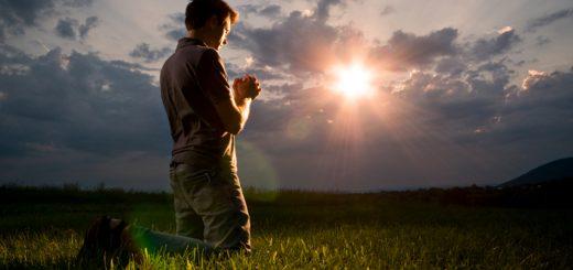 Мудрость и Страх Господень