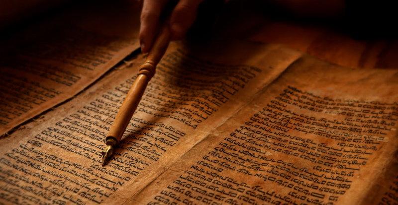 Ловкая попытка убрать Израиль из Библии