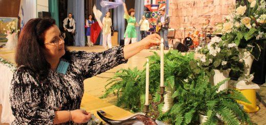 Мессианская конференция юго-востока Украины «Праздники Господни»