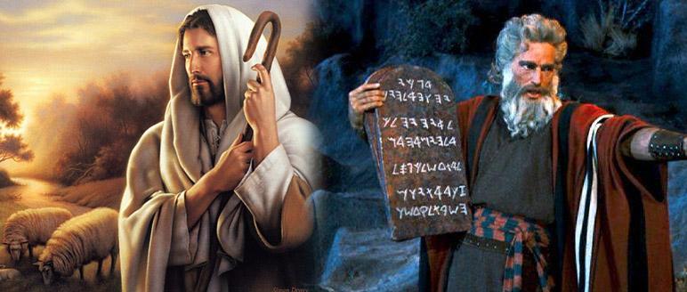 Моисей/Закон и Иешуа/Бог есть Спасение