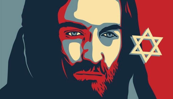 7 библейских доказательств того, что Иешуа всё ещё еврей