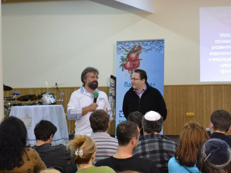В Украине стартовал еврейский мессианский пасторский ретрит