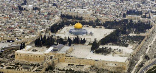 Восхождение на Храмовую Гору – вопросы и ответы