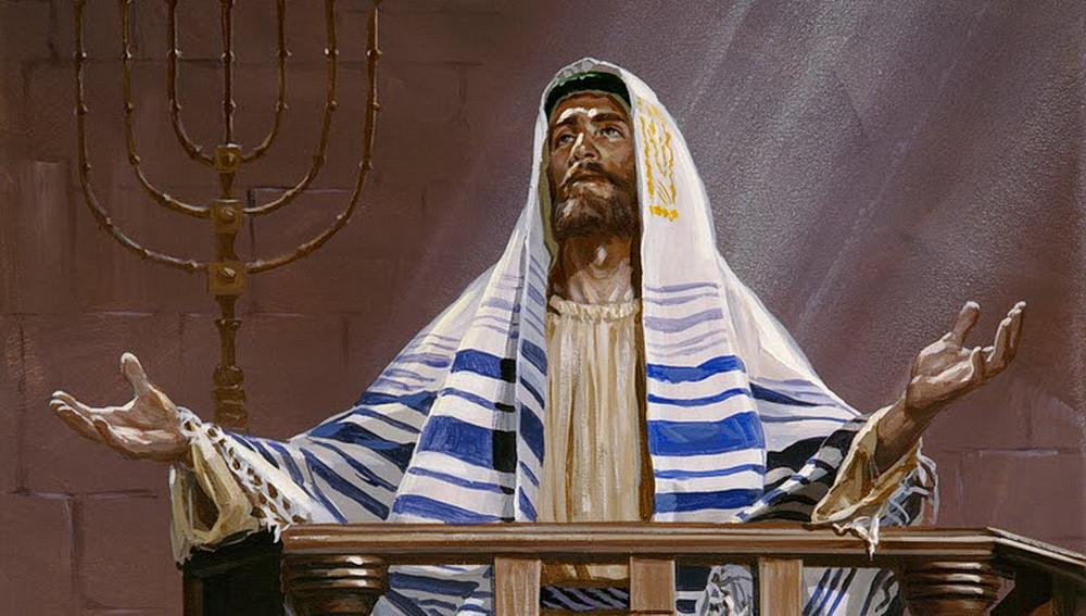 Йешуа в синагоге