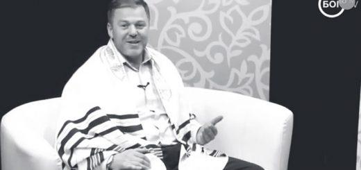 «Еврейский взгляд»: Как выбрать жениха или невесту?
