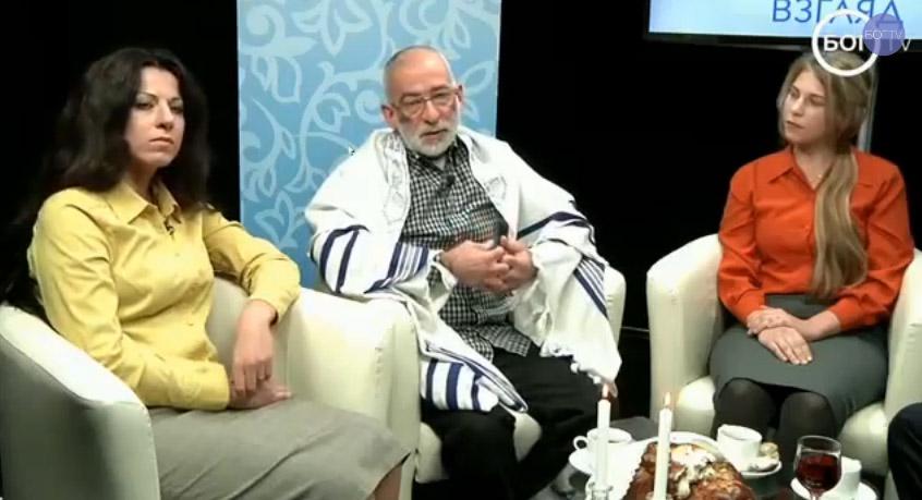 «Еврейский взгляд» и Константин Гердов: как спасти свой дом и семью?