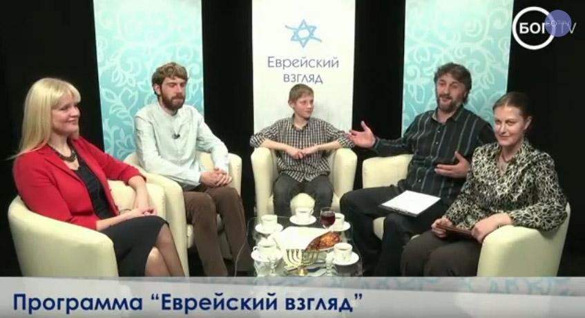 """""""Еврейский взгляд"""" с Ярославой Вилько"""