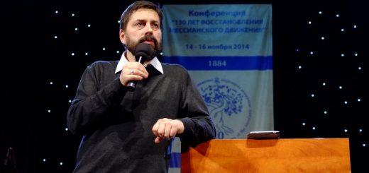 Интервью. Шимон Поздырка об организации и итогах конференции в Кишиневе