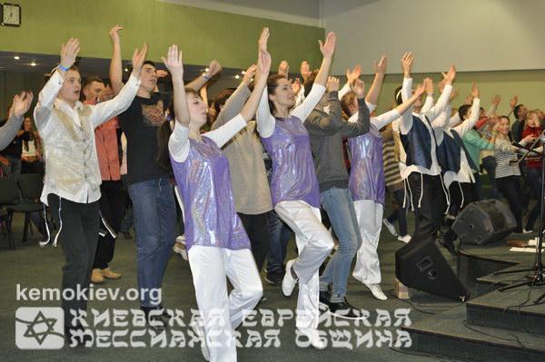Под Киевом прошла молодёжная мессианская конференция Good Fruit Connection