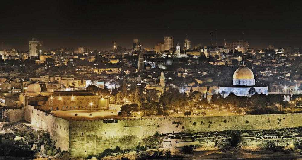 Почему Храмовой Горе придают столько значения?