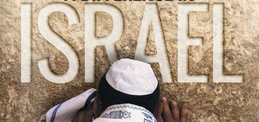 12 служений, оказывающих влияние на Израиль