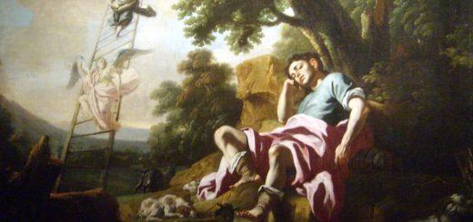 Переосмысление поклонения в Ветхом Завете