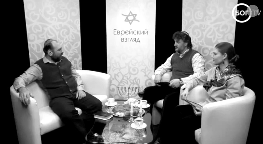 «Еврейский взгляд»: Встречи и ухаживания - по правилам или без?