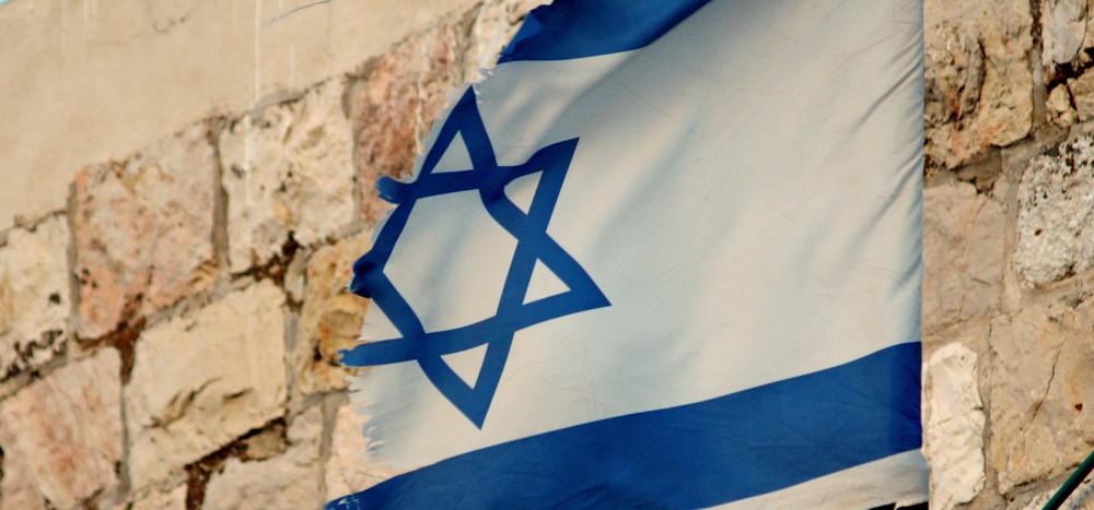 Бог рассеял евреев