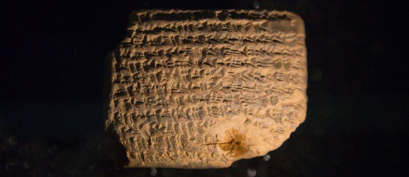 Жили-были евреи в Вавилоне