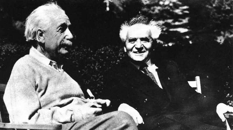 Что тревожило Эйнштейна в Палестине?