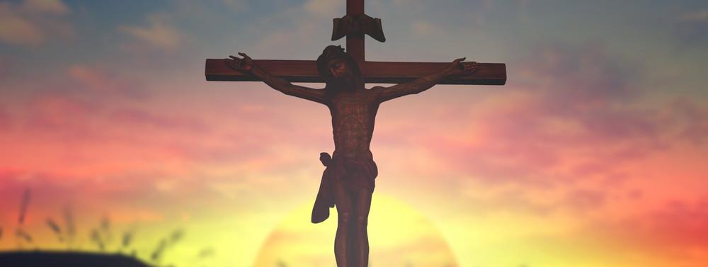 Слово христианин