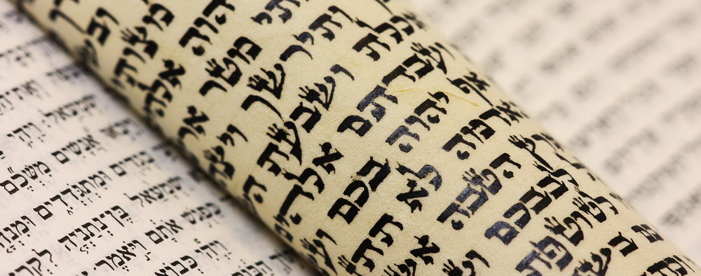 Еврейские корни слова