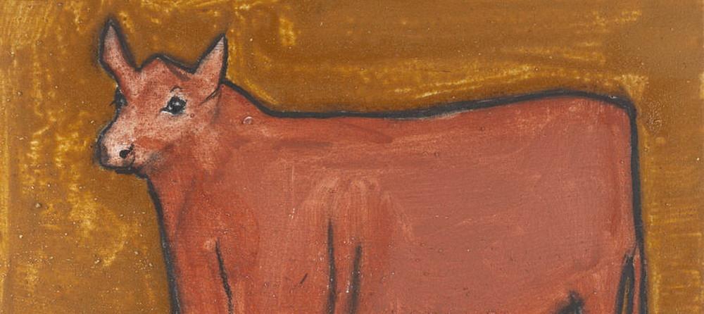 Рыжая телица