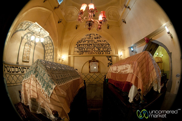 """Tomb of Esther - Hamadan, Iran"""