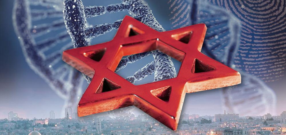 ДНК – евреи есть евреи!