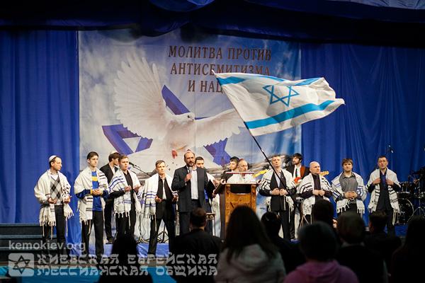 Молитва против антисемитизма и нацизма прошла в Киеве