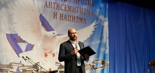 molit-antisem-kemo15-08