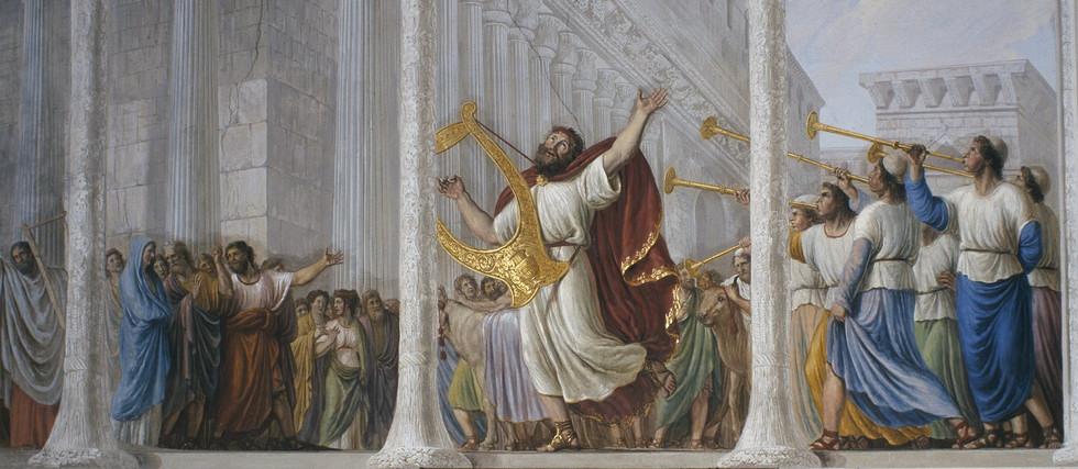 танец Давида