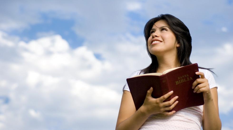 читать Библию