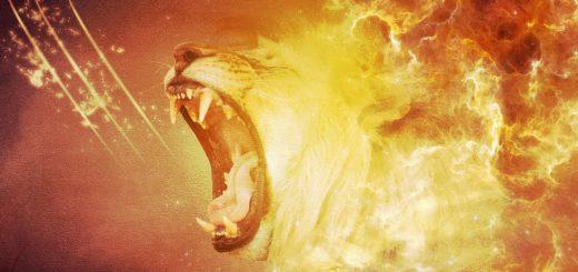 Как нам убить рыкающего льва?
