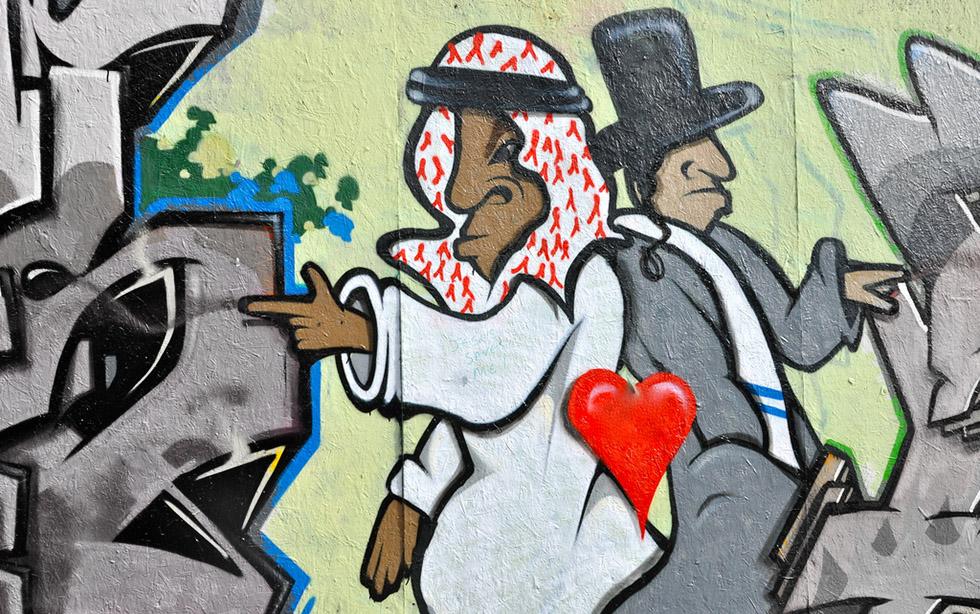 Евреи и арабы: может, нам просто помириться?