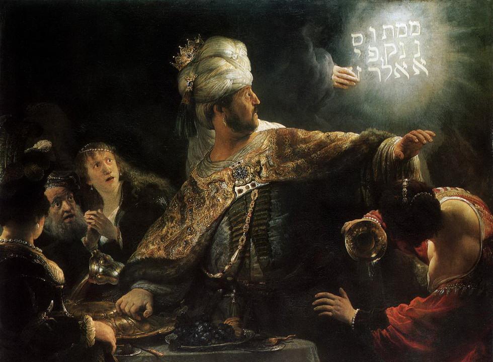 Пророчества Даниила