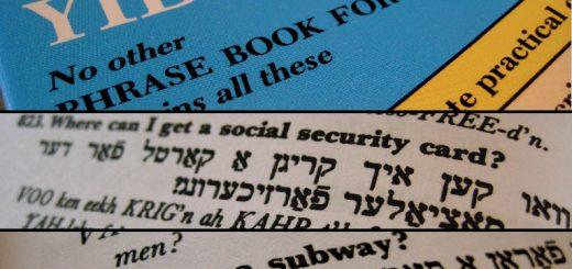Когда евреи забудут идиш