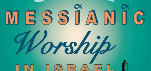 Messianic Worship in Israel (2014)