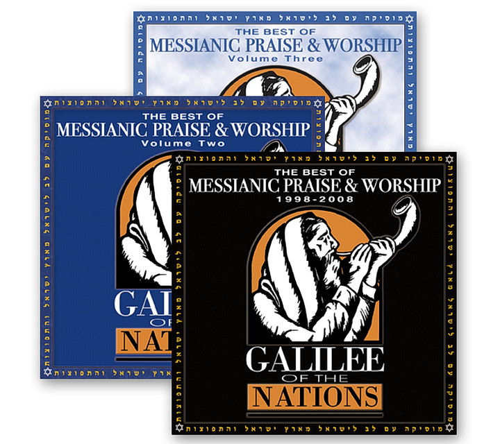 The Best of Messianic Praise & Worship: Volume One, Two, Three (2011)
