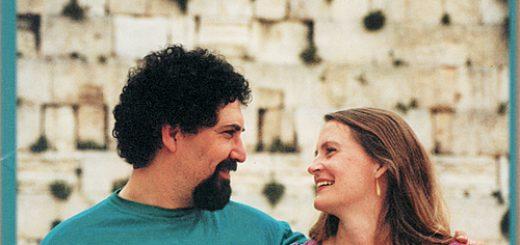 Avner & Rachel Boskey - Old and New (1993)