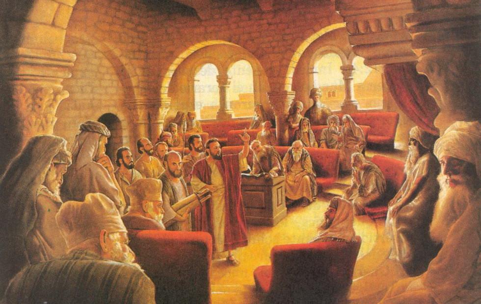 Петр и Иоанн в Храме