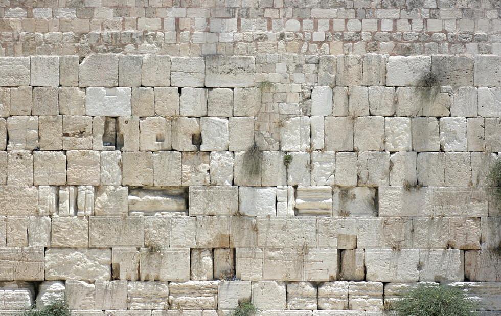 7 вещей, которые вы могли не знать о Стене Плача