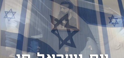 Развенчание мифа о незаконной оккупации земли Израилем