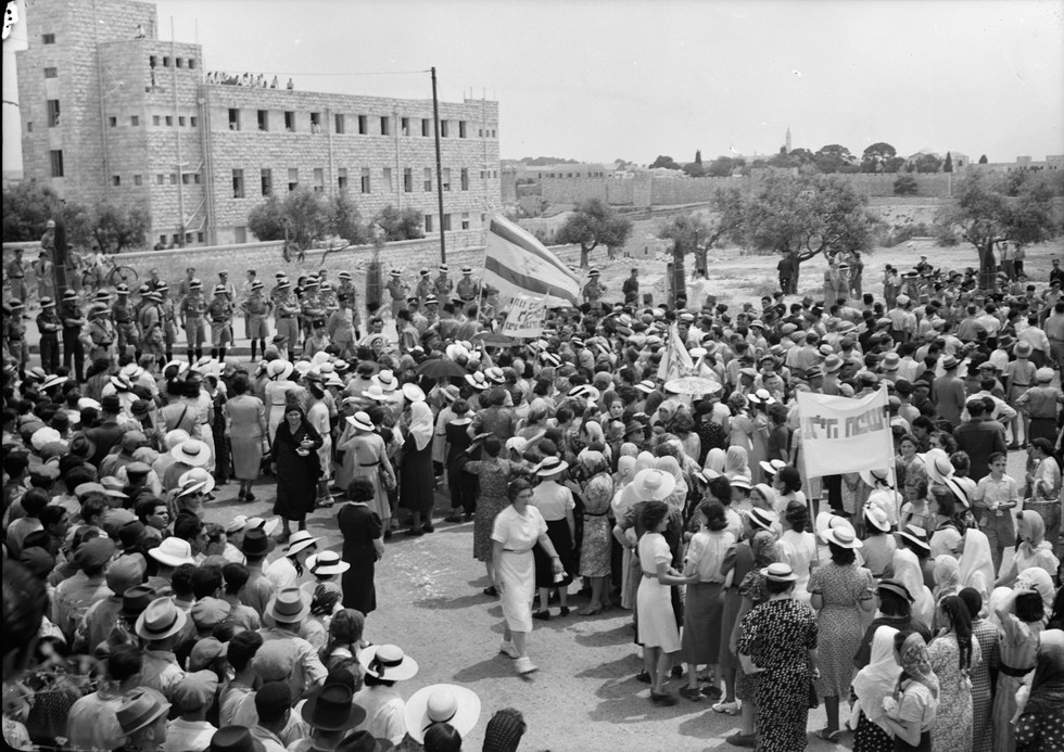 Jewish_anti_Palestine_White_Paper_demonstrations