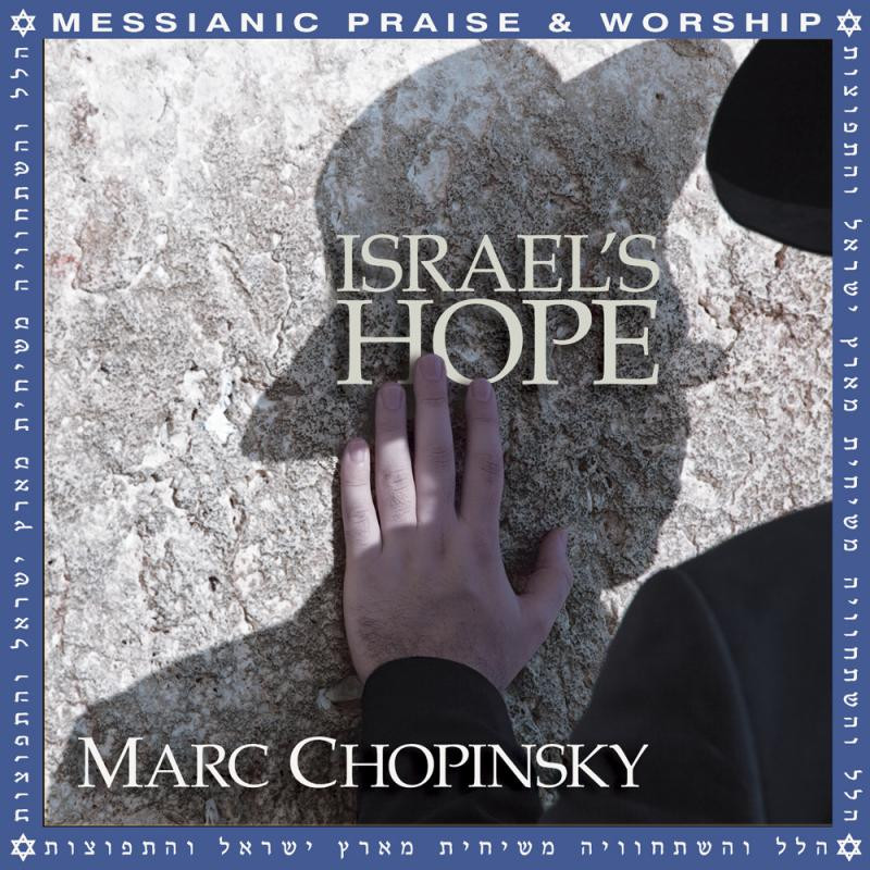Marc Chopinsky - Israel's Hope (2011)