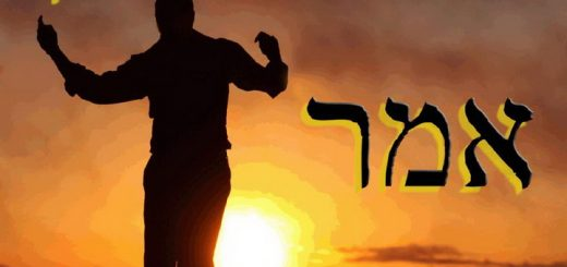 Micha'el Ben David - Omer L'zion / Say to Zion (2012)