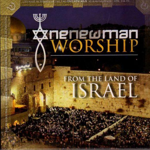 One New Man Worship: Israel (2011)