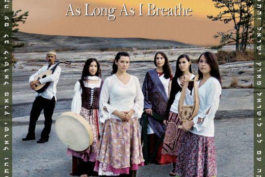 Zemer Levav - As Long As I Breathe (2007)