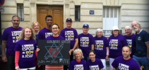 Парижская кампания «Евреев за Иисуса» 2015